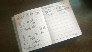 a notebook I used when first learning to write