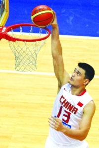 at 7 feet 6 inches tall yao ming has no shortage of nan ren wei