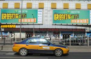 taxis are relatively cheap in China