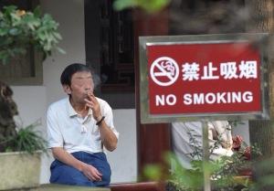 a common scene in china