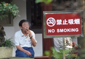 a common scene in china