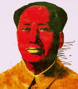 was  chairman mao a tong zhi?
