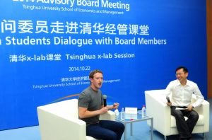 when Facebook founder Mark Zuckerberg did an interview in Mandarin at tinghua university he was understood despite frequent tone errors