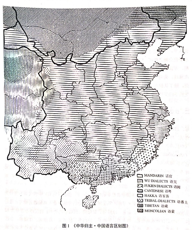 An early 20th century linguistic map of China