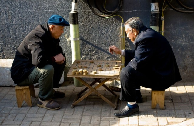 Xiangqi-Chinese-chess