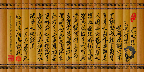 Essay in chinese language